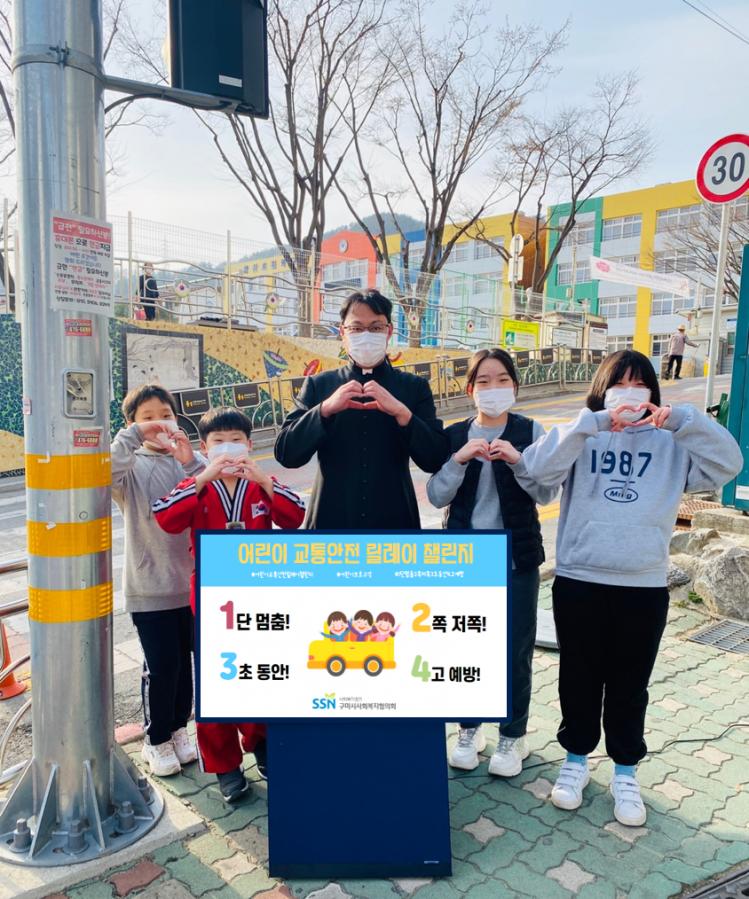 구미시사회복지협의회(최종).png